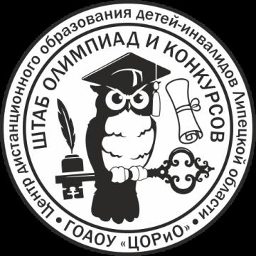 _Штамп_Олимпиад