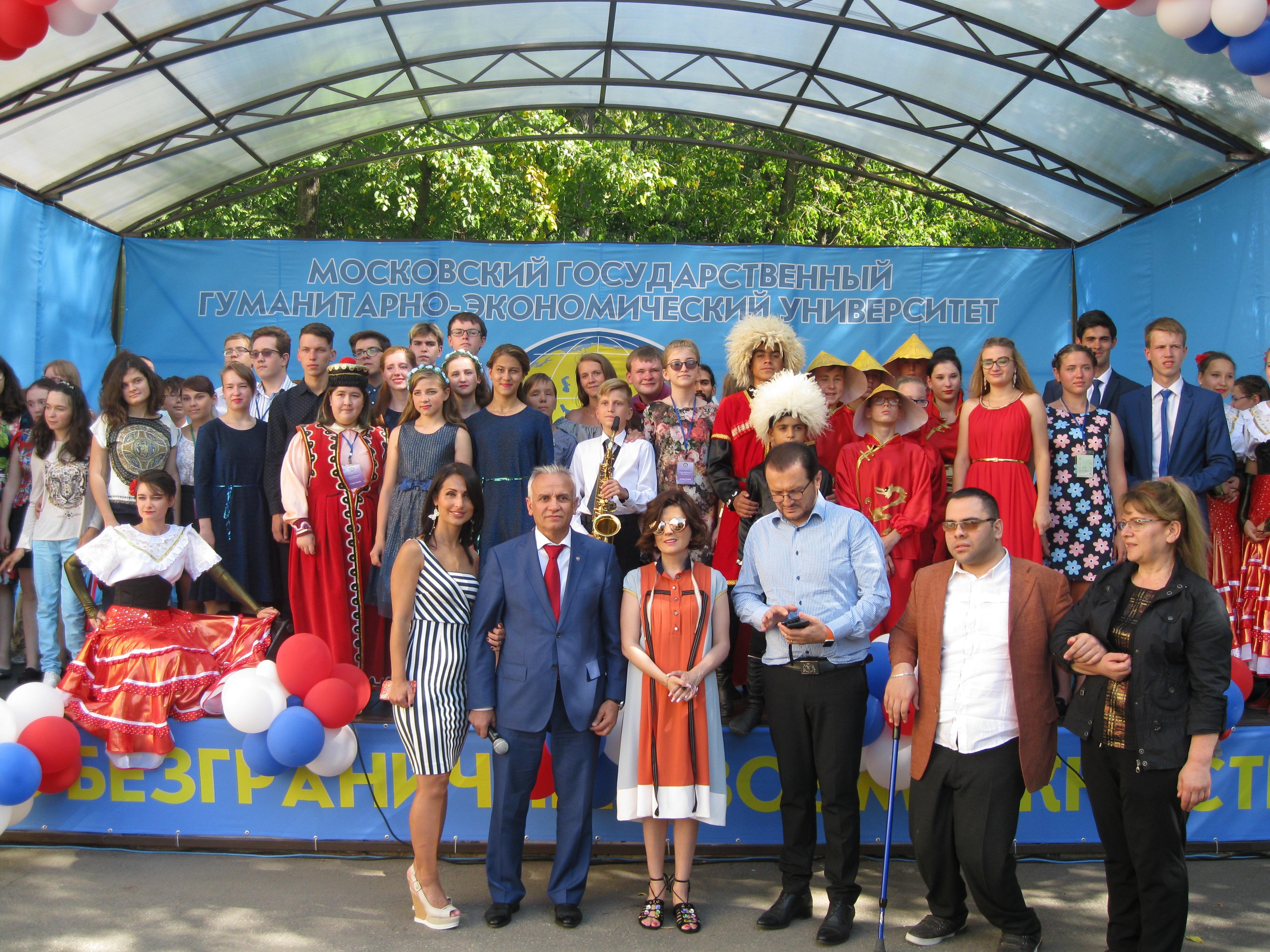 В Москву на фестиваль