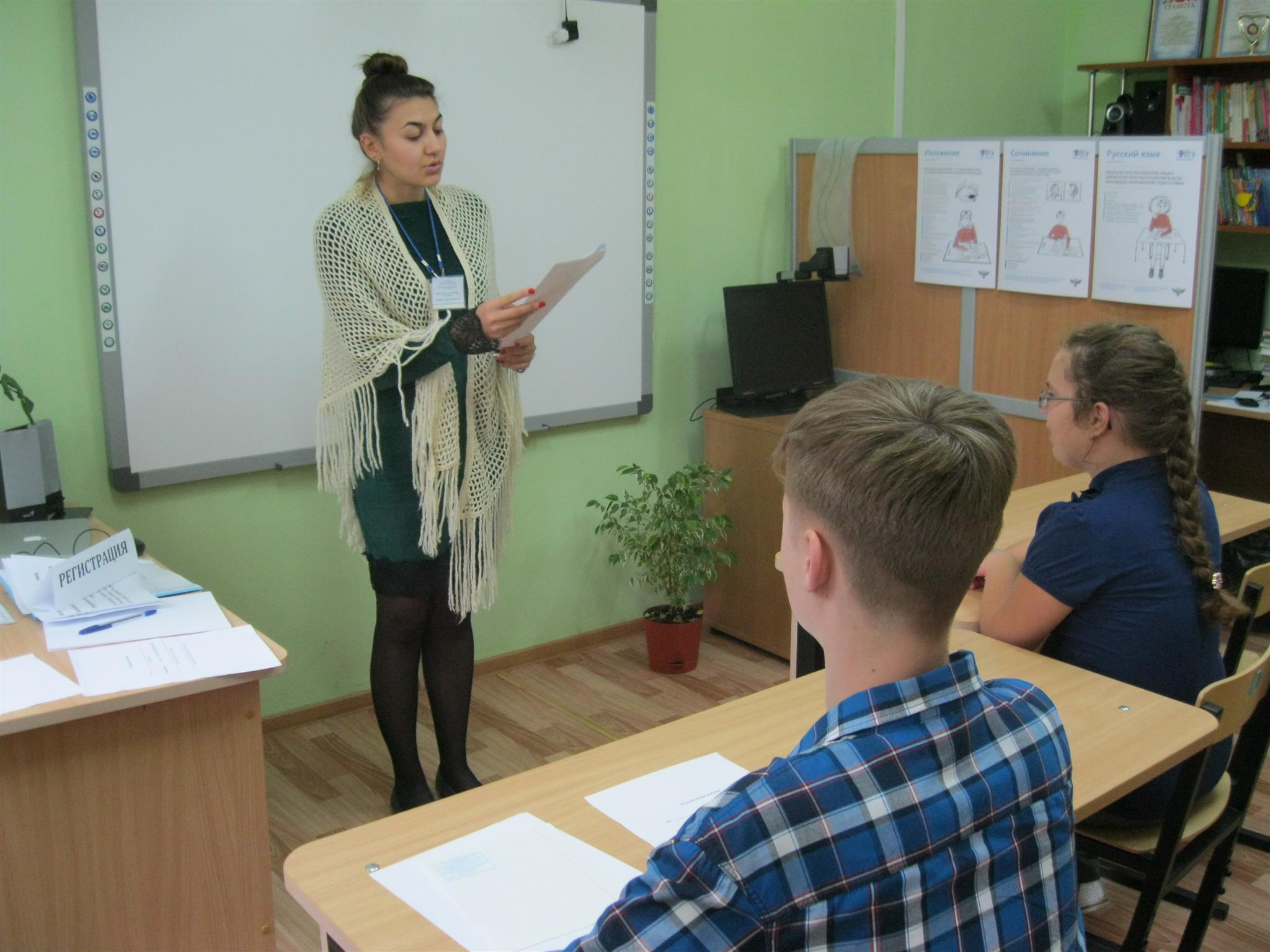 Школьный этап ВсОШ — 2018