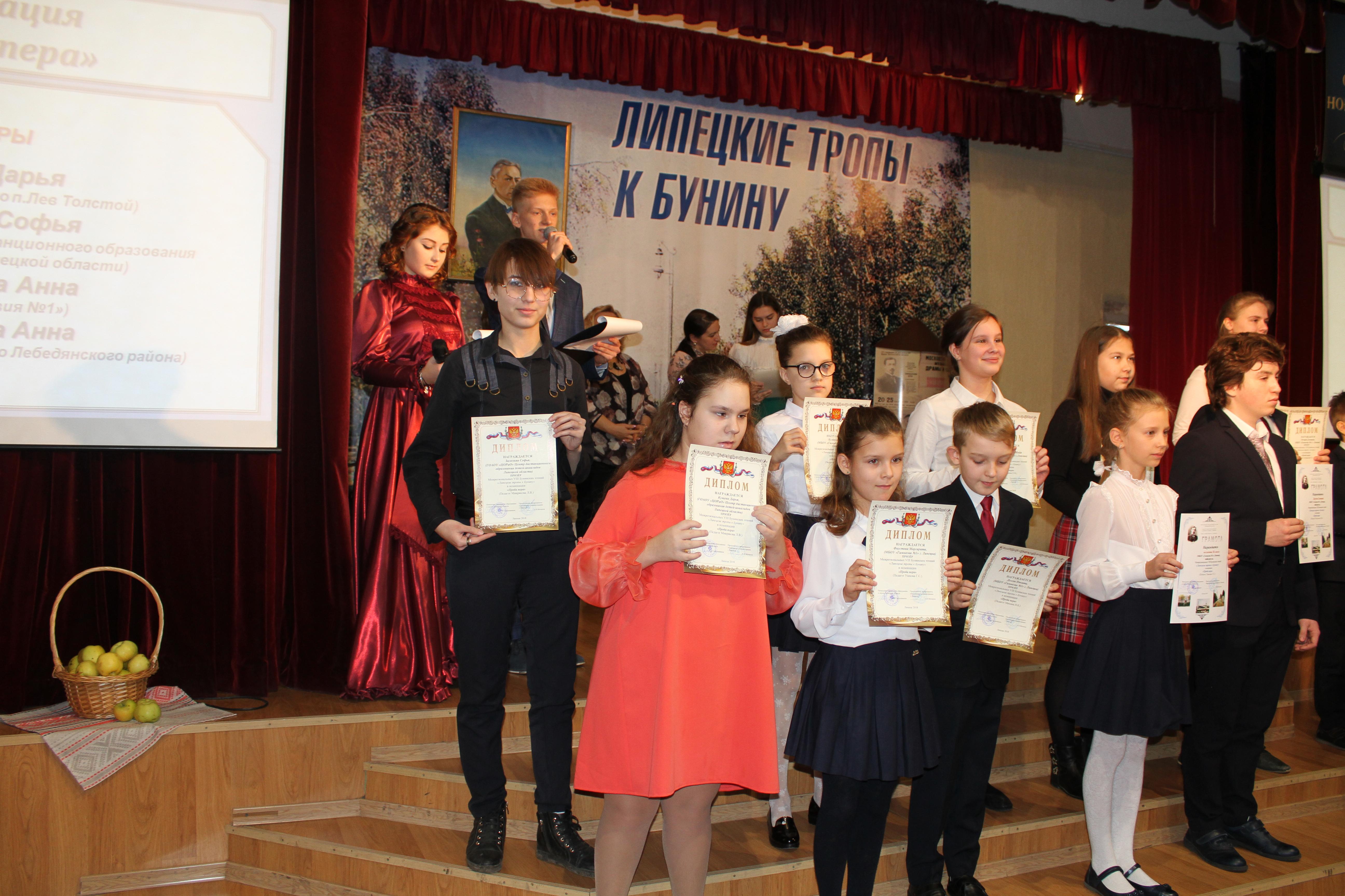 Поздравляем юных буниноведов!