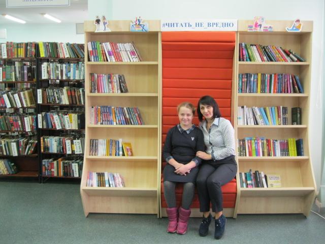 В библиотеку в гости!