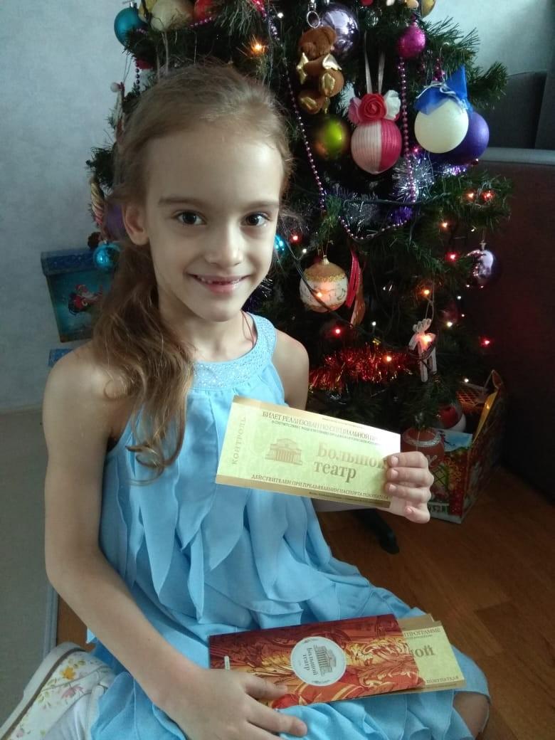 «Билет на балет»