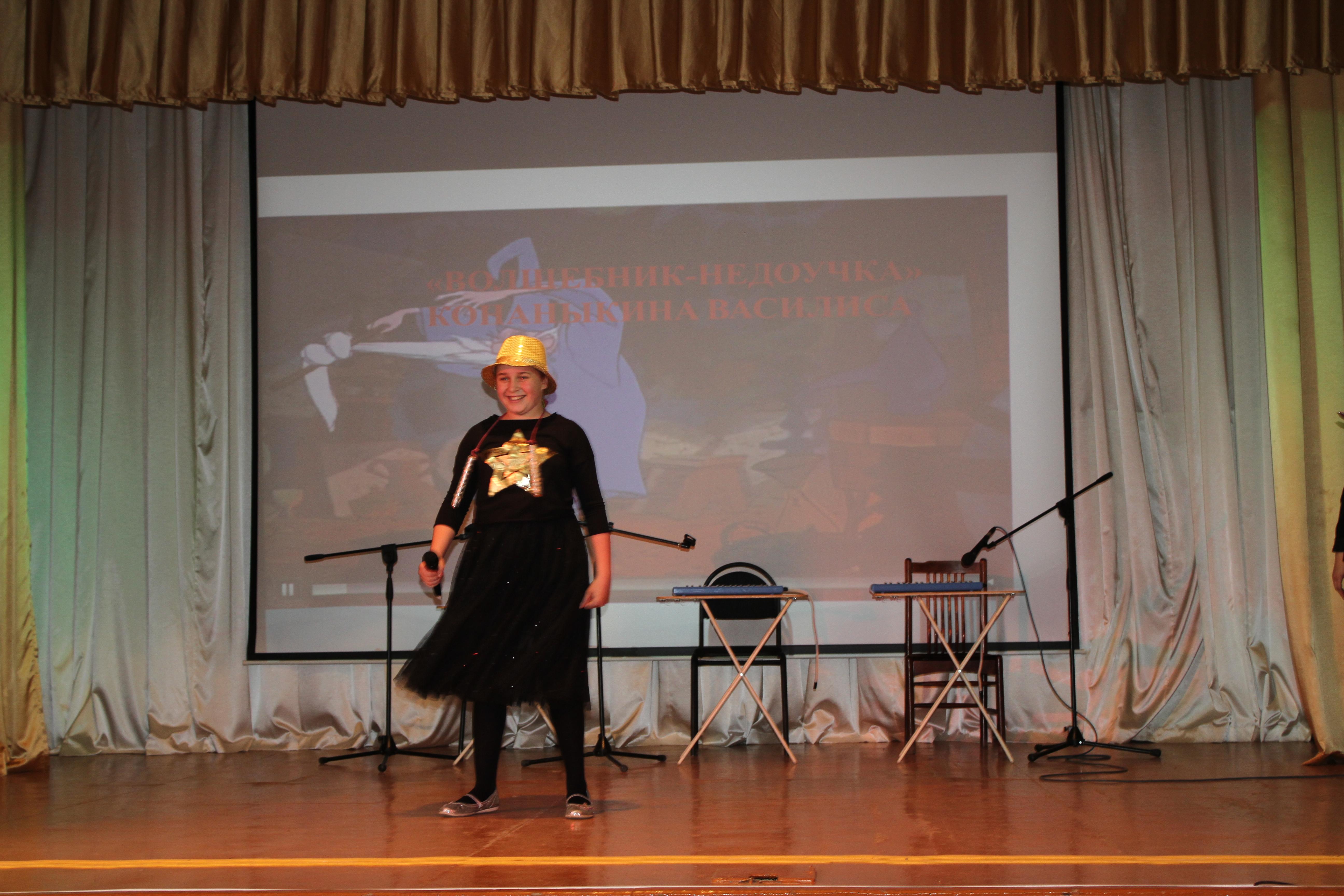 Общешкольный фестиваль детского творчества «Поверь в себя»