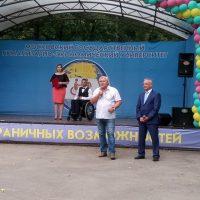 IX Всероссийский фестиваль творчества обучающихся с инвалидностью «Жизнь безграничных возможностей»