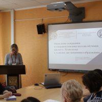 Всероссийская конференция