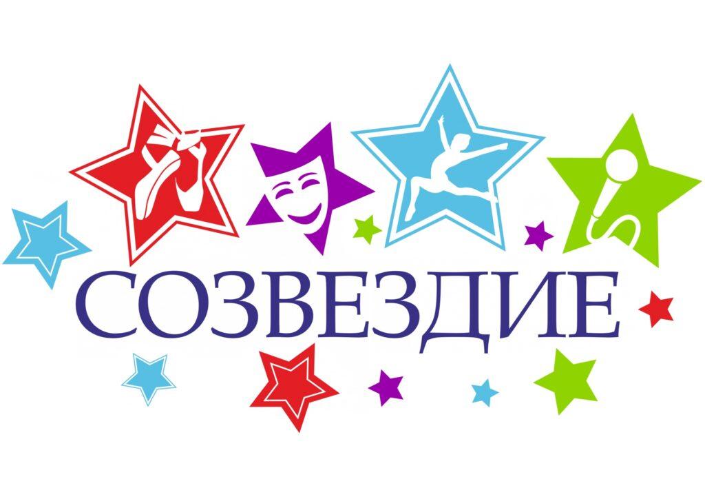 «Созвездие» талантов среди детей особой заботы определили в Липецкой области
