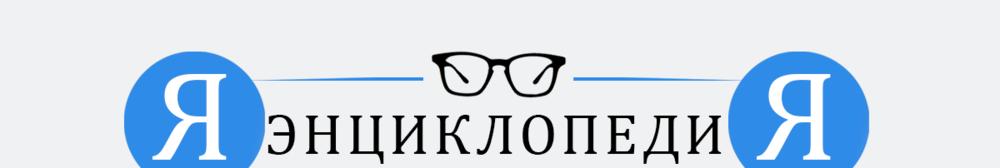 Итоги международного конкурса по английскому языку «Я-Энциклопедия»