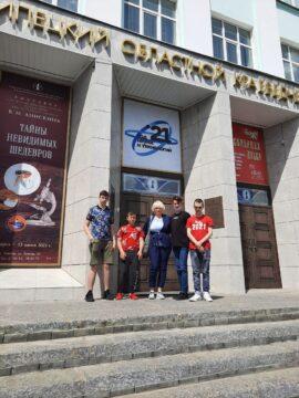 Учащиеся ЦДО посетили областной краеведческий музей